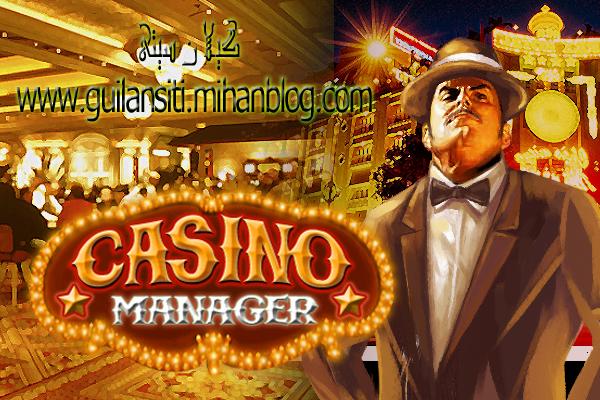 capricorn money luck casino days